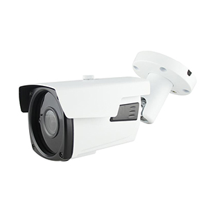 2BWTV260V - 5MP - 4 in 1 IR 40m HD Bullet Camera - Outdoor - Sony Starvis - 2.7-13.5mm Auto Focus Lens