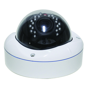 2IPDV7842-POE - IP PoE Infrared Dome Camera - Outdoor - Vandal Proof - Sony - 1080P - 2.8-12mm Varifocal Lens